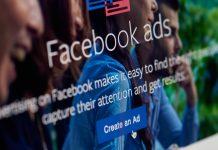 FB oglasavanje